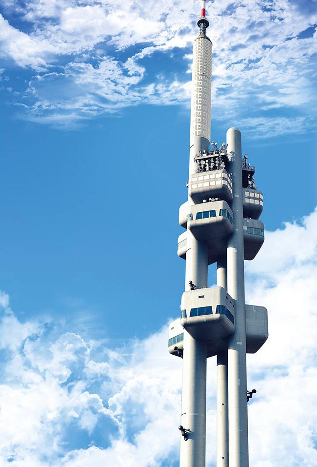 tower praha