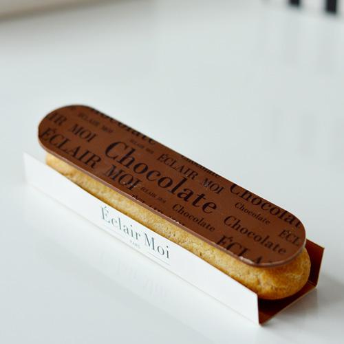 Bomba de Chocolate da Éclair Moi (Foto: divulgação)