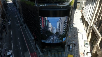 Arte ao ar livre: painel traz imagens de pontos turísticos